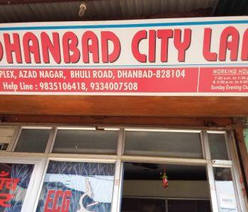 dhanbad-city-lab-bhuli-dhanbad-pathology-labs-1uy99b5mro